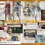 Radiant Historia: Perfect Chronology Famitsu Scans Feature DLC Schedule