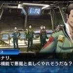 Shin Megami Tensei: Strange Journey Redux Jimenez Character Clip