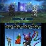 Shin Megami Tensei: Strange Journey Redux Combat Gameplay Clip