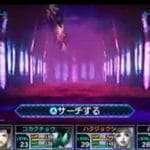 Shin Megami Tensei: Strange Journey Redux Updated UI Clip