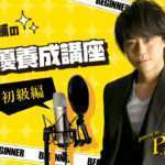 Persona 4 The Golden Animation VR Theater Voice Actor Training Session Announced for Japan