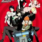 Complete Persona 5 Maniax User Handbook Cover Released