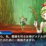 SMT: Strange Journey Redux Famitsu Preview Features New Demon Demeter