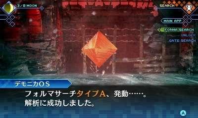 3DS update SMT Strange Journey Redux new improved gameplay ...