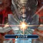 Shin Megami Tensei: Strange Journey Redux DS vs. 3DS Battle Graphics Trailer