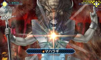 Shin Megami Tensei: Strange Journey Redux (Nintendo 3DS ...