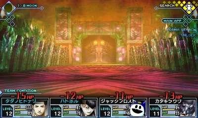 Shin Megami Tensei: Strange Journey | Megami Tensei Wiki ...