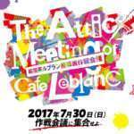 The Attic Meeting of Cafe Leblanc Event Website Launched, Merchandise Announced