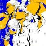 Persona 4 Arena Ultimax Manga Volume 3 Announced for September 27, 2017