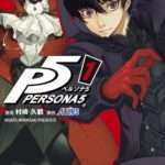Persona 5 Official Manga Volume 1 Cover Revealed