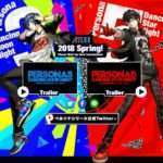 Persona 3: Dancing Moon Night & Persona 5: Dancing Star Night Announced for PS4 & PS Vita, Spring 2018 Release