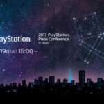 2017 PlayStation Press Conference in Japan Announced for September 19
