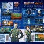 SMT: Strange Journey Redux Famitsu Preview Features New Portraits, Live Stream on August 24