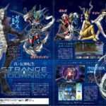 SMT: Strange Journey Redux Scans Feature New Demon Zeus, New Character Portraits