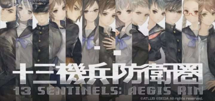 13 Sentinels: Aegis Rim New Trailer, 2018 Release Date in Japan