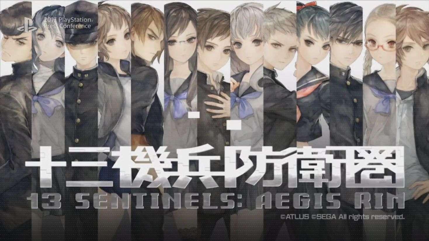 13 Sentinels: Aegis Rim New Trailer, 2018 Release Date in Japan - Persona  Central