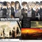 13 Sentinels: Aegis Rim Scans Feature Key Art, Screenshots