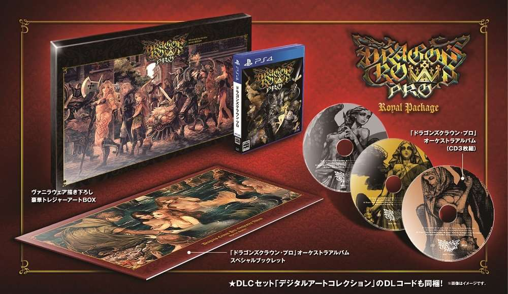 Dragons-Crown-Pro-LE.jpg