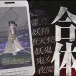 Dx2 Shin Megami Tensei: Liberation First Trailer Released