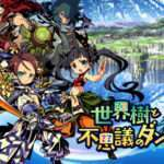Etrian Mystery Dungeon 2 Debuts with 30k Copies Sold in Japan