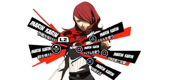 Image result for Persona 3 fes marin karin