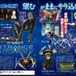 SMT: Strange Journey Redux Scans Feature Louisa Ferre