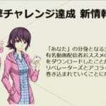Female Protagonist Announced for Dx2 Shin Megami Tensei: Liberation