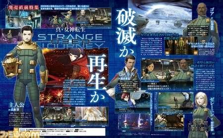 Shin Megami Tensei: Strange Journey Redux Famitsu Preview 1