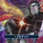 Shin Megami Tensei: Strange Journey Redux DLC Announced, Japanese Limited Edition Overview Video