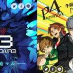 Persona 3 and Persona 4 Official Japanese Websites Redesigned Under New Domain Names