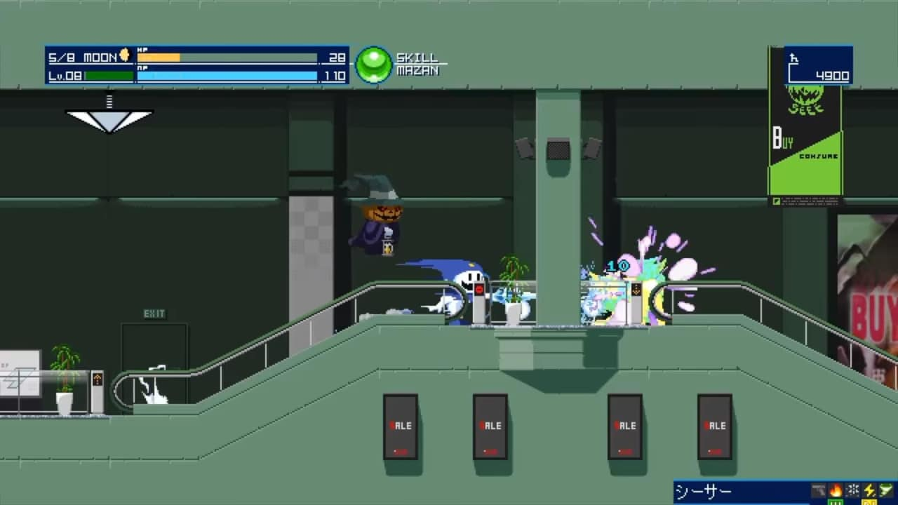 Shin Megami Tensei: Strange Journey Redux – Demons, they ...