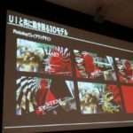 Panel on the Concept and Development Behind Persona 5's UI