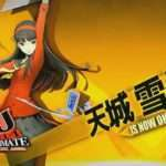 Yukiko Announced as Playable Persona Character for BlazBlue Cross Tag Battle