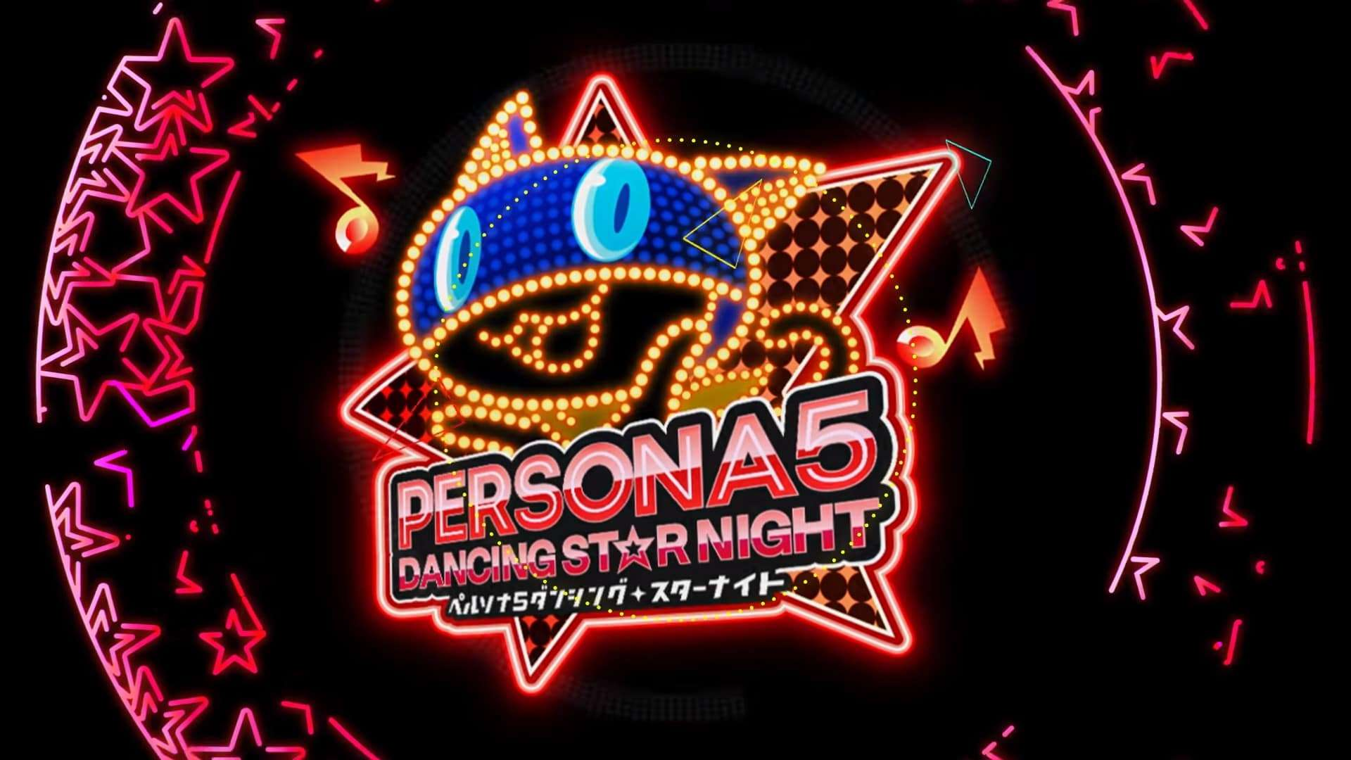 Persona 5 Dancing Star Night Second Preview Trailer May 24 2018