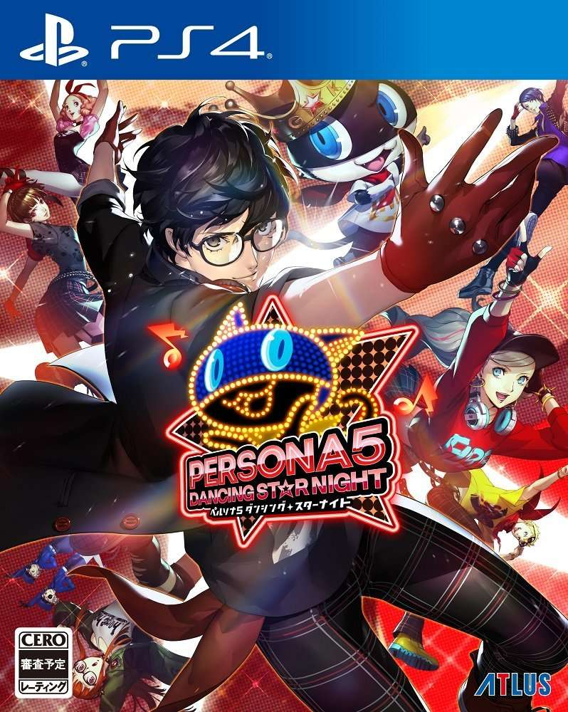 image Persona 5 dancing star night last surprise