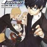 Persona 5 Official Manga Volume 2 Cover Revealed