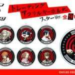 New Amnibus Persona 5 Merchandise Announced: Embroidery Shirt, Make-Up Pouch, Star Keychains