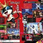Persona 3: Dancing and Persona 5: Dancing Scans Feature Morgana, Yusuke, Mitsuru and Akihiko, Commu Story Mode