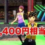 Persona 3: Dancing and Persona 5: Dancing Limited Edition Promotional Video, Website Update