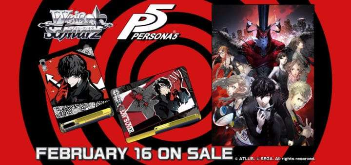 Persona 5 Weiss Schwarz Trading Cards English Commercial, February 16, 2018  Release Date e2401237de