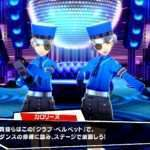 New Persona 3 Dancing and Persona 5 Dancing Screenshots, Commu Mode Details, Character Profiles
