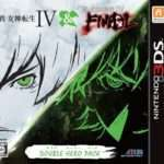 Shin Megami Tensei IV & Final Double Hero Pack Announced for Nintendo 3DS Release in Japan on April 19, 2018