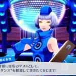 Elizabeth Confirmed as Playable Dancer for Persona 3: Dancing Moon Night, Caroline & Justine for Persona 5: Dancing Star Night
