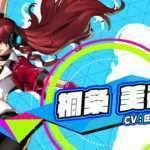 Persona 3: Dancing and Persona 5: Dancing Mitsuru and Yusuke Character Trailers