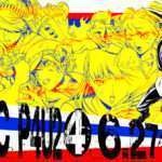 Final Persona 4 Arena Ultimax Manga Volume Announced for June 27, 2018 Release