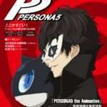 'Persona 5 Pia' Official Mook Announced for Release on March 30, 2018