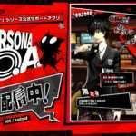 Persona O.A. Smartphone App Released