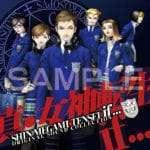 Shin Megami Tensei if… Original Sound Collection Announced, May 24, 2018 Japanese Release