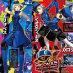 Persona 3: Dancing and Persona 5: Dancing Scans Feature Elizabeth, Caroline & Justine