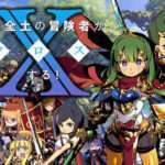 Etrian Odyssey X Japanese TV Commercial Released